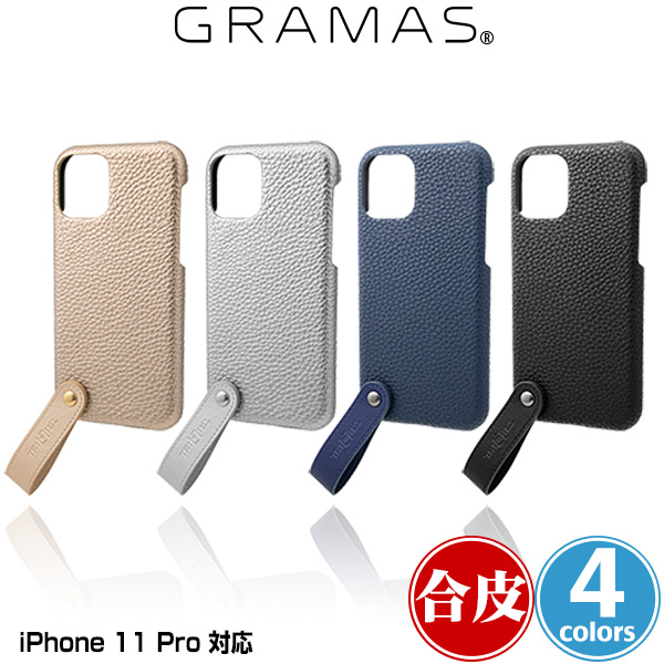 GRAMAS TAIL PU Leather Shell Case for iPhone 11 Pro