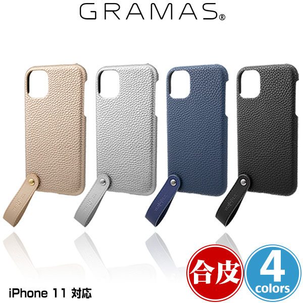 GRAMAS TAIL PU Leather Shell Case for iPhone 11