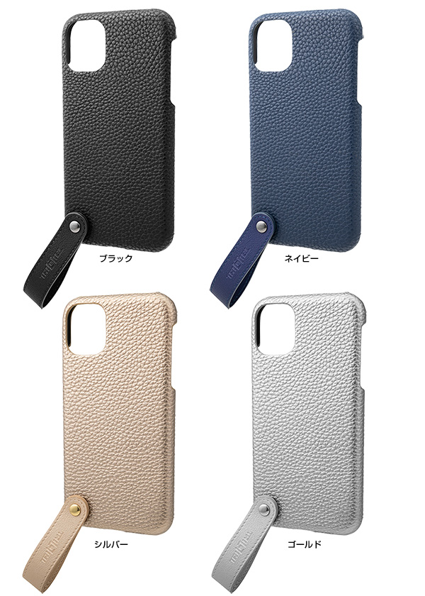 カラー GRAMAS TAIL PU Leather Shell Case for iPhone 11