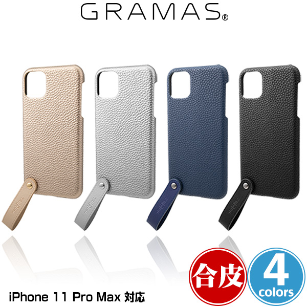GRAMAS TAIL PU Leather Shell Case for iPhone 11 Pro Max