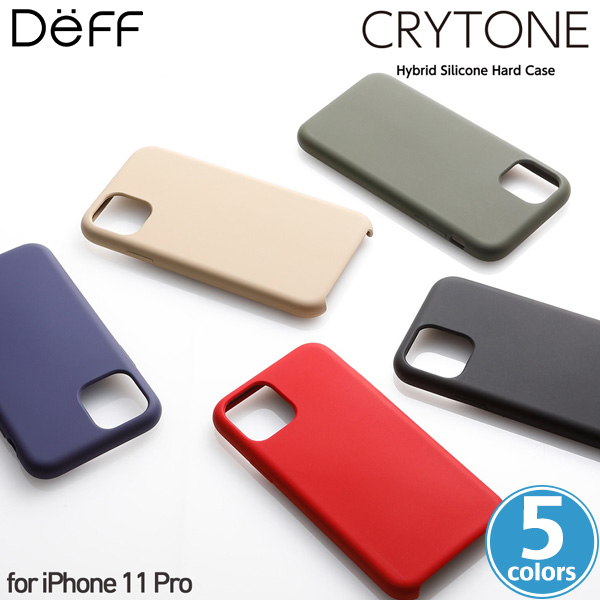 CRYTONE Hybrid Silicone Hard Case for iPhone 11 Pro