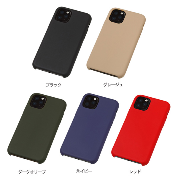 カラー CRYTONE Hybrid Silicone Hard Case for iPhone 11