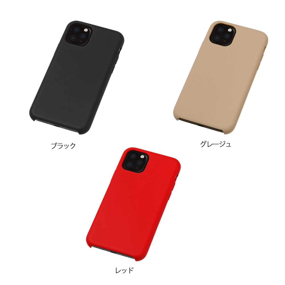 カラー CRYTONE Hybrid Silicone Hard Case for iPhone 11 Pro Max