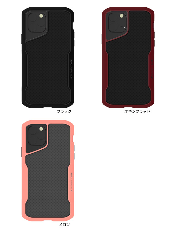 カラー ELEMENT CASE Shadow(L) for iPhone 11 Pro Max