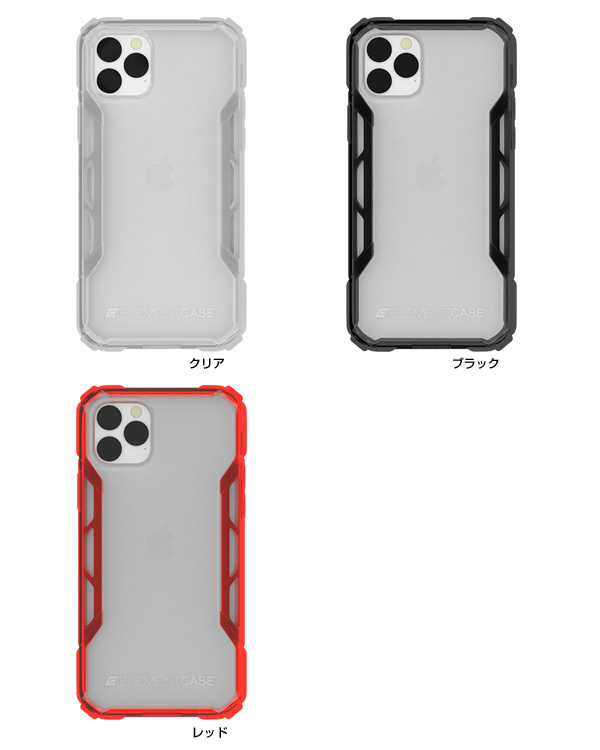 カラー ELEMENT CASE Rally(M) for iPhone 11
