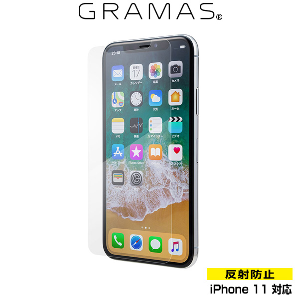 GRAMAS Protection Glass Anti-Glare for iPhone 11(アンチグレア)