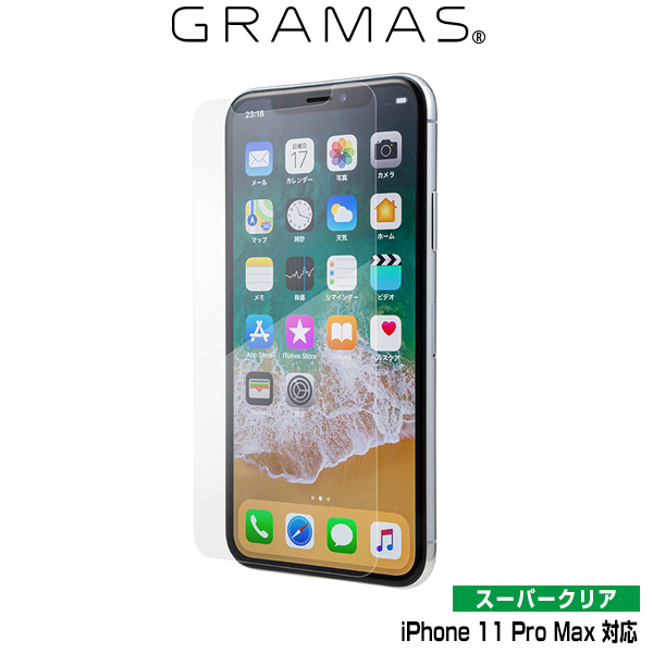 GRAMAS Protection Glass Normal for iPhone 11 Pro Max(ノーマル)