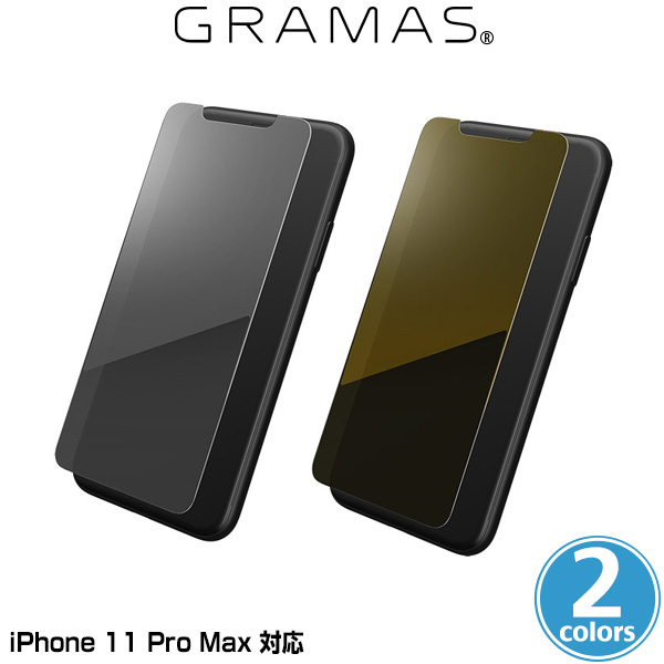 GRAMAS Protection Mirror Glass for iPhone 11 Pro Max