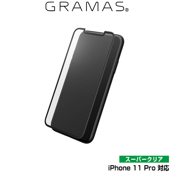 GRAMAS Protection 3D Full Cover Glass Normal for iPhone 11 Pro(ノーマル)