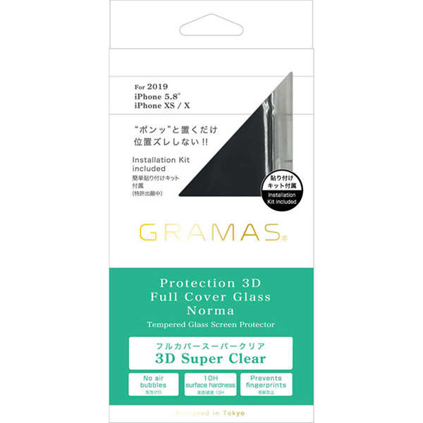 GRAMAS Protection 3D Full Cover Glass Normal for iPhone 11(ノーマル)