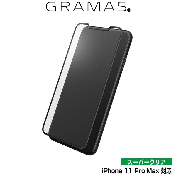 GRAMAS Protection 3D Full Cover Glass Normal for iPhone 11 Pro Max(ノーマル)