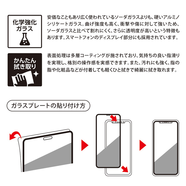 Deff BUMPER GLASS(PC+ガラス) フチあり マットタイプ for iPhone 11 Pro