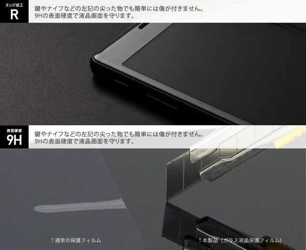 Deff Show Through Mirror Glass(シルバー・平面2.5D) フチなし 透明タイプ for iPhone 11 Pro