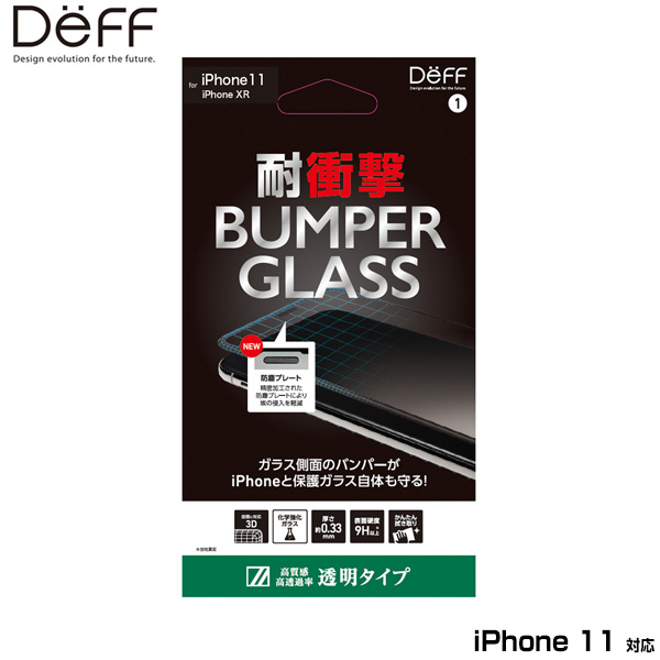 Deff BUMPER GLASS(PC+ガラス) フチあり 透明タイプ for iPhone 11