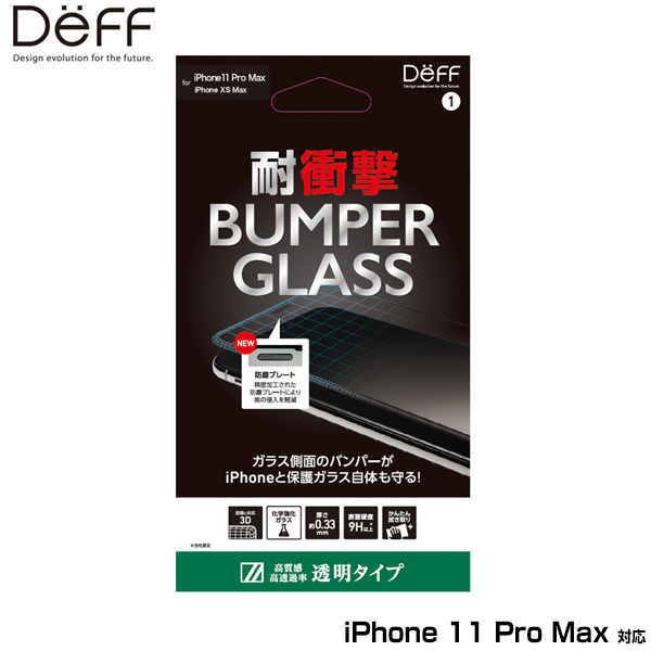 Deff BUMPER GLASS(PC+ガラス) フチあり 透明タイプ for iPhone 11 Pro Max
