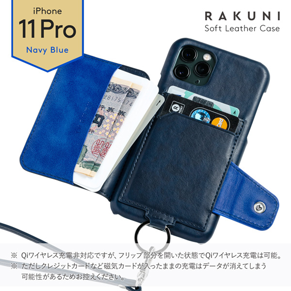 RAKUNI Soft Leather Case for iPhone 11 Pro