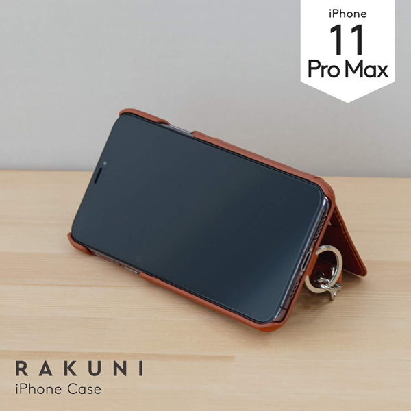 RAKUNI Soft Leather Case for iPhone iPhone 11 Pro Max