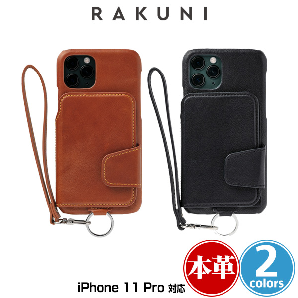 RAKUNI Leather Case for iPhone 11 Pro