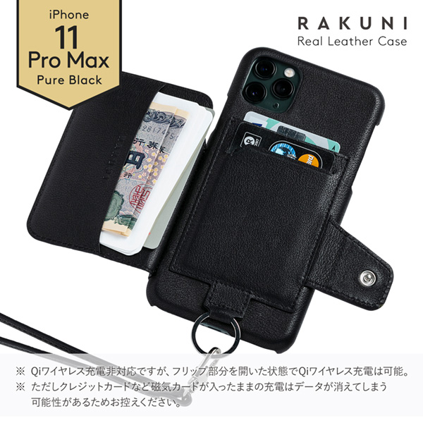 RAKUNI Leather Case for iPhone 11 Pro Max