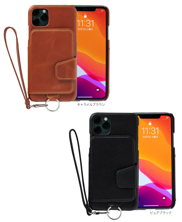 カラー RAKUNI Leather Case for iPhone 11 Pro Max