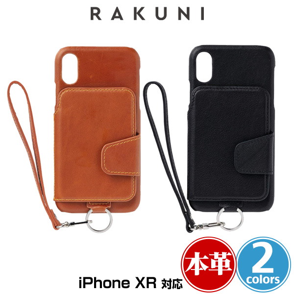 RAKUNI Leather Case for iPhone XR