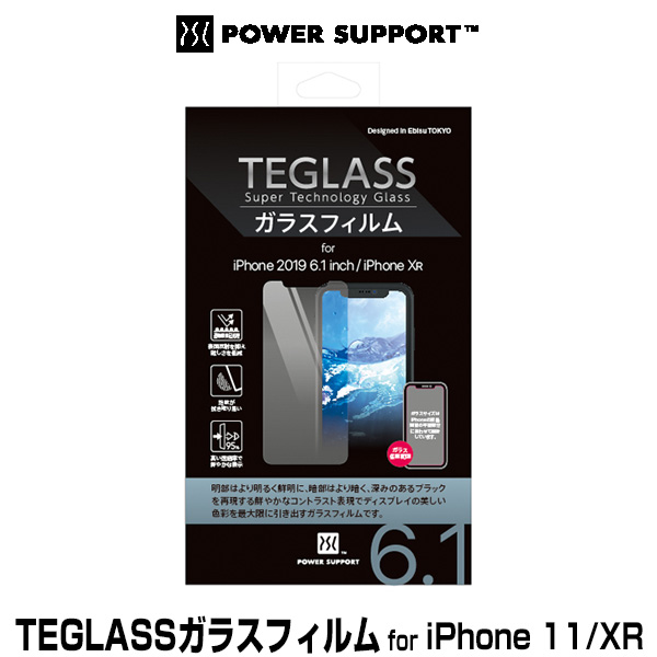 TEGLASSガラスフィルム for iPhone 11 XR