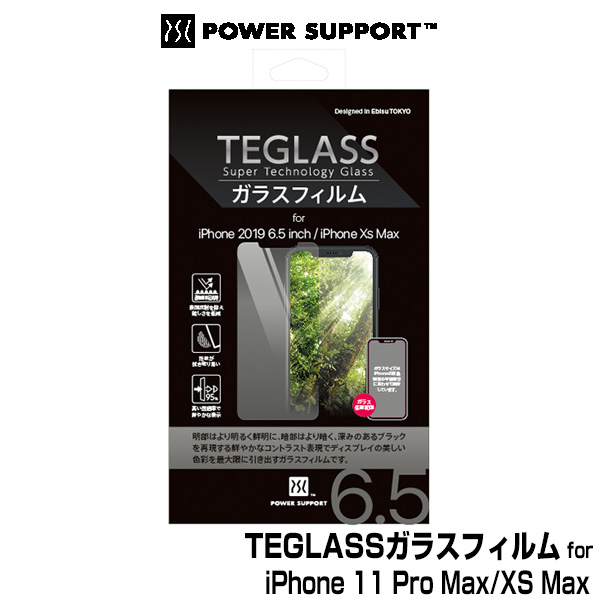 TEGLASSガラスフィルム for iPhone 11 Pro Max