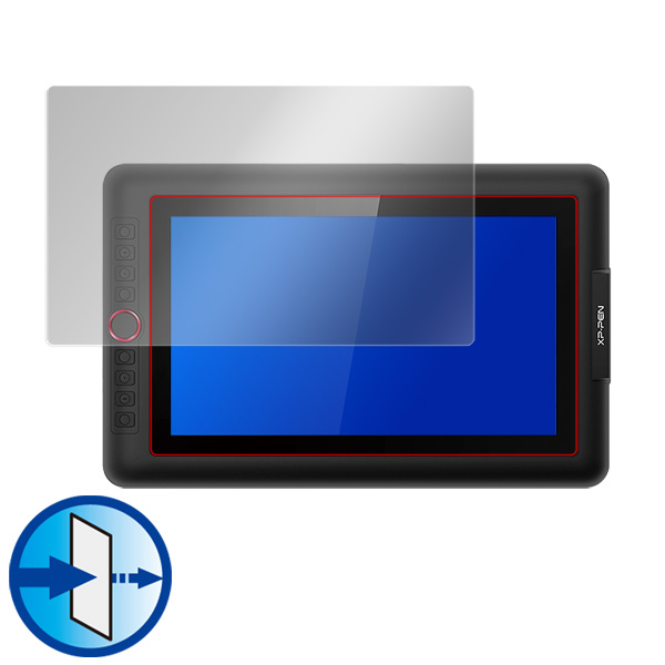 XP-PEN Artist 13.3PRO 液晶保護シート