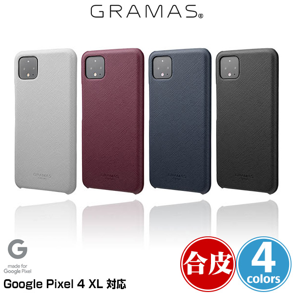 GRAMAS EURO Passione PU Leather Shell Case for Pixel 4 XL