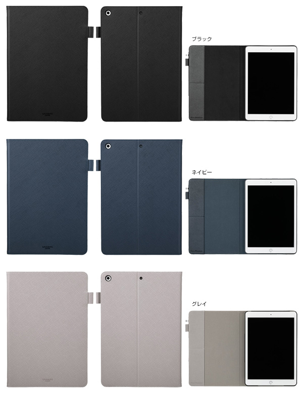 カラー GRAMAS COLORS EURO Passione PU Leather Book Case for iPad 7th Generation