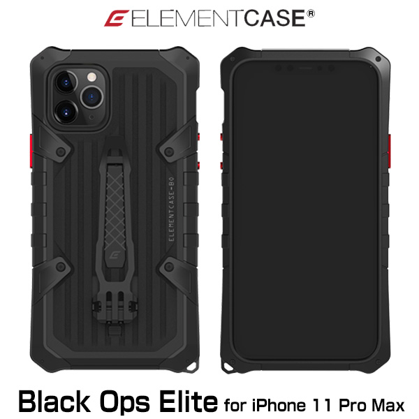 Element Case Black Ops Elite for iPhone 11 Pro Max