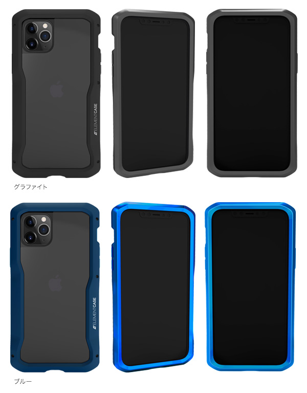 カラー Element Case Vapor-S for iPhone 11 Pro
