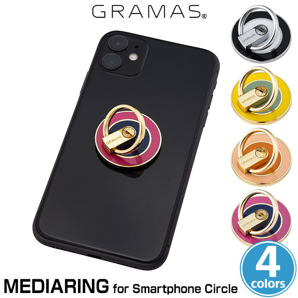 GRAMAS MEDIARING for Smartphone Circle