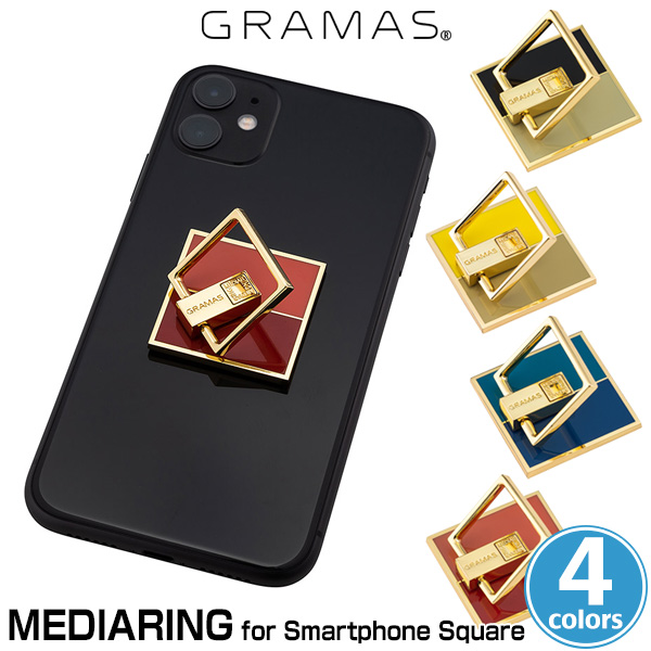 GRAMAS MEDIARING for Smartphone Square