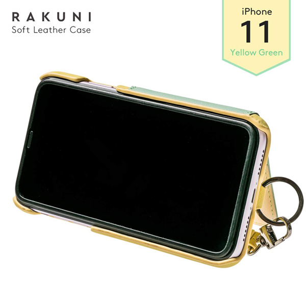RAKUNI Leather Case for iPhone 11