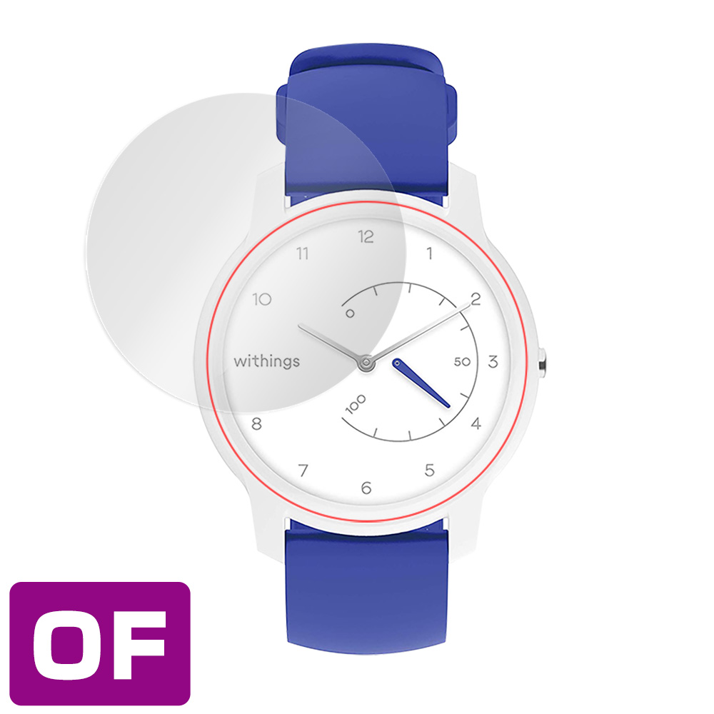 Withings MOVE 液晶保護シート