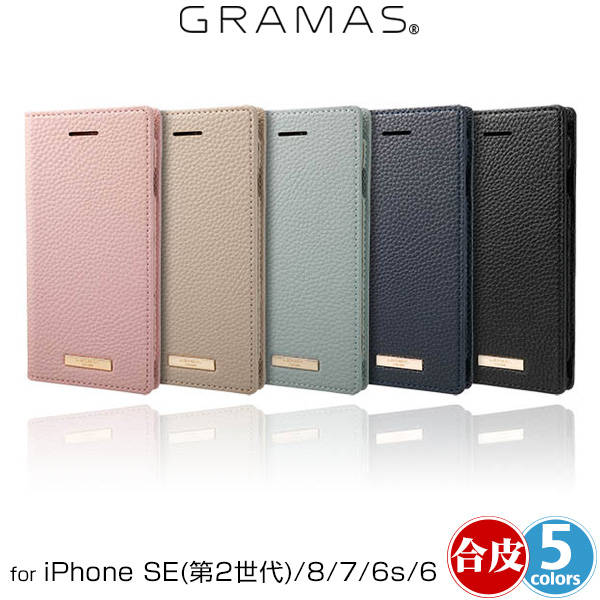 GRAMAS COLORS Shrink PU Leather Book Case for iPhone SE 第2世代 (2020)