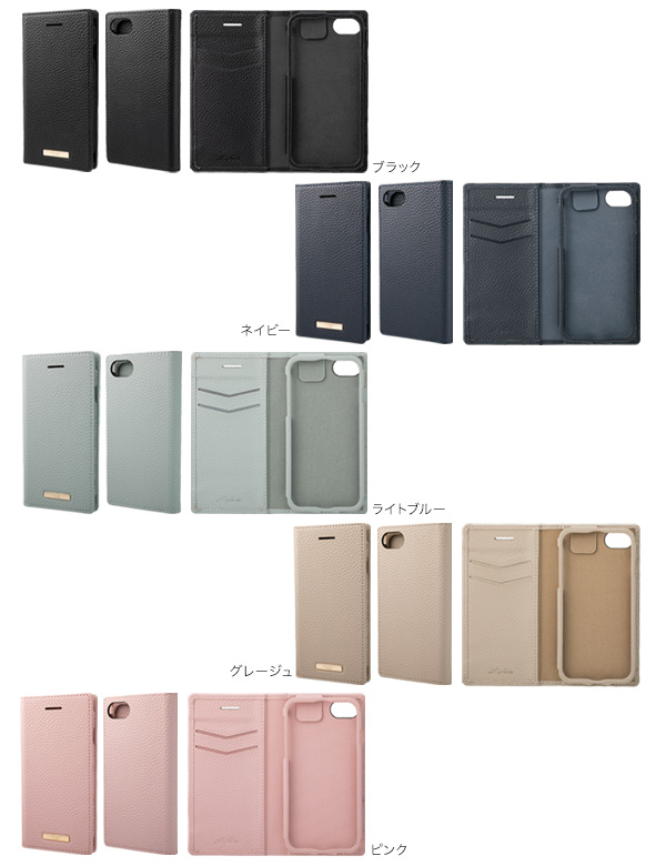 カラー GRAMAS COLORS Shrink PU Leather Book Case for iPhone SE 第2世代 (2020)