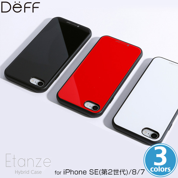 Hybrid Case Etanze for iPhone SE 第2世代 (2020) / 8 / 7