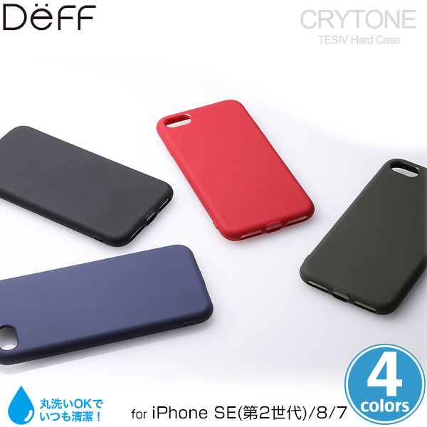 CRYTONE TESIV Hard Case for iPhone SE 第2世代 (2020)