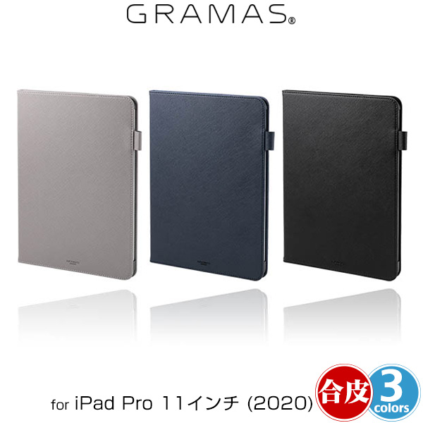 GRAMAS COLORS EURO Passione? PU Leather Book Case for iPad Pro 11インチ