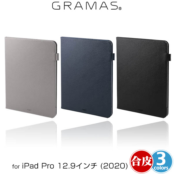 GRAMAS COLORS EURO Passione PU Leather Book Case for iPad Pro 12.9インチ (2020)
