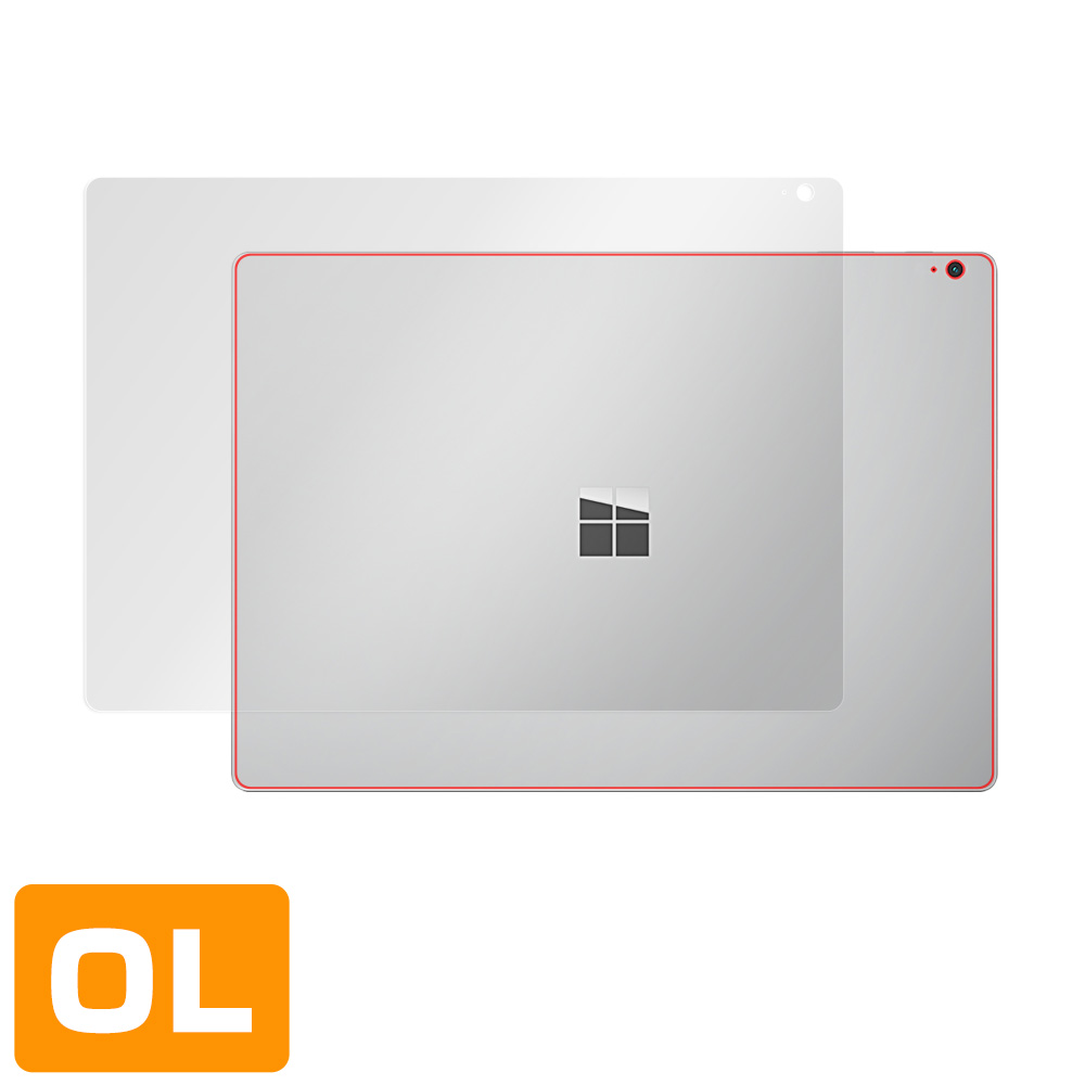 Surface Book 3 (13.5インチ) 天板用保護シート