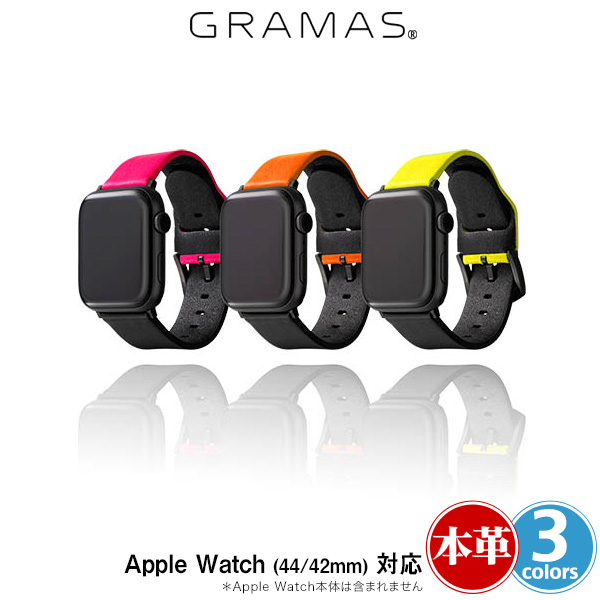 GRAMAS NEON Watchband for Apple Watch (44/42mm)