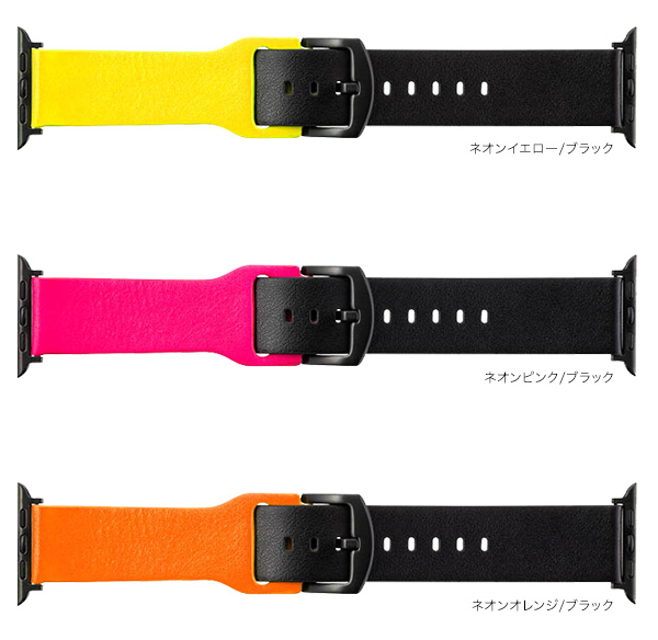 カラー GRAMAS NEON Watchband for Apple Watch (44/42mm)