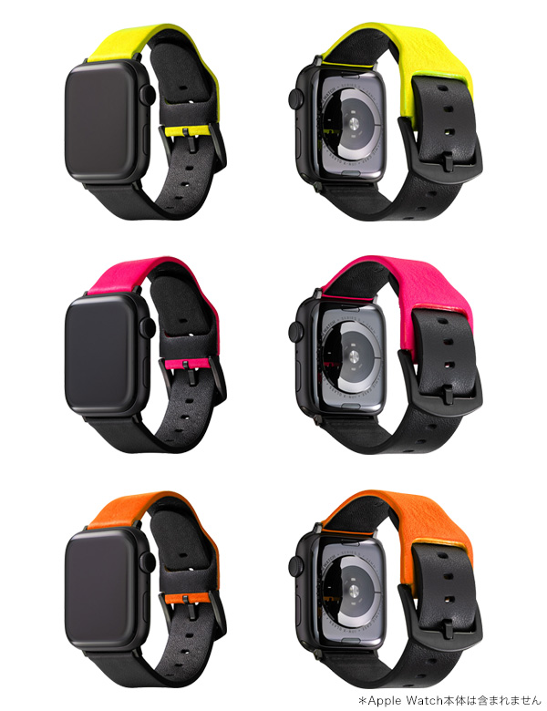 GRAMAS NEON Watchband for Apple Watch (40/38mm)