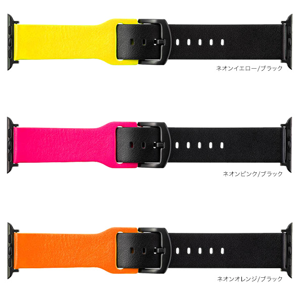 カラー GRAMAS NEON Watchband for Apple Watch (40/38mm)