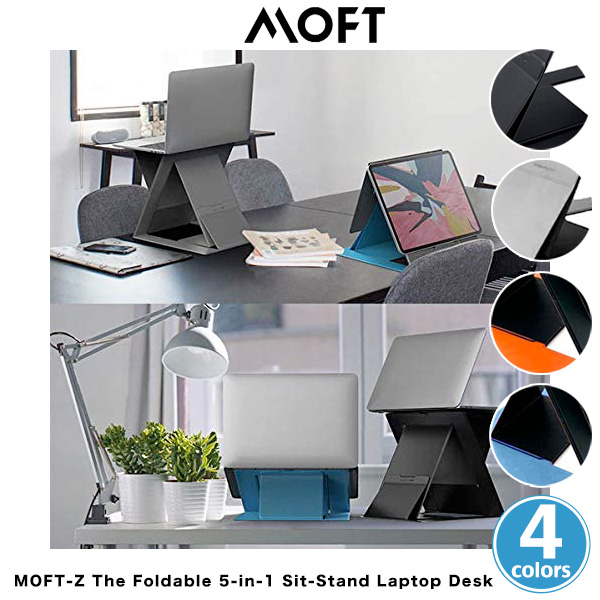 MOFT-Z The Foldable 5-in-1 Sit-Stand Laptop Desk