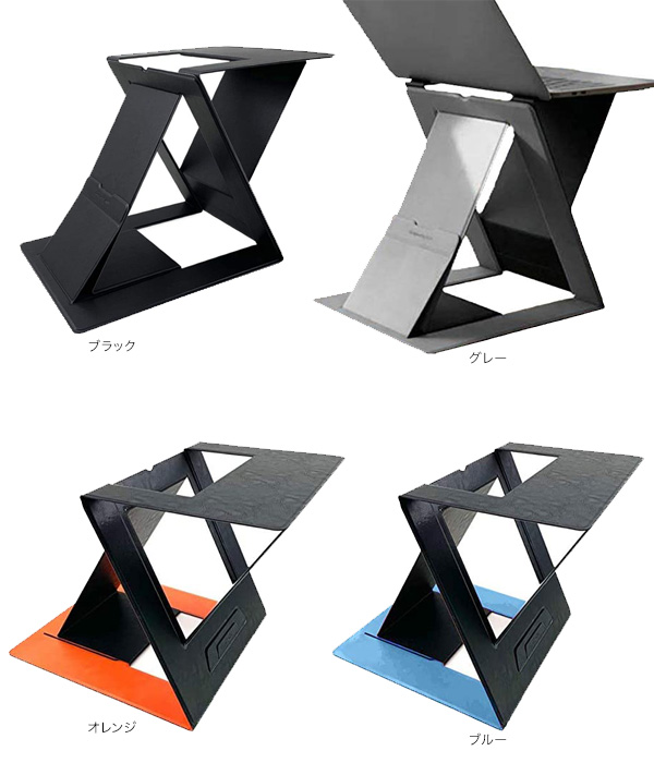 カラー MOFT-Z The Foldable 5-in-1 Sit-Stand Laptop Desk