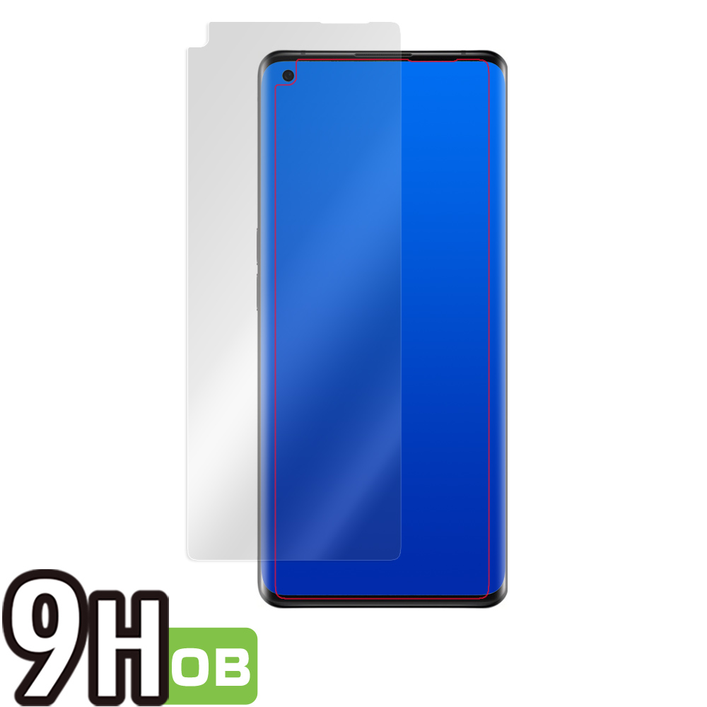 OPPO Find X2 Pro OPG01 液晶保護シート